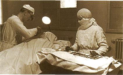 Отоларингологическое лор отделение больницы скжд